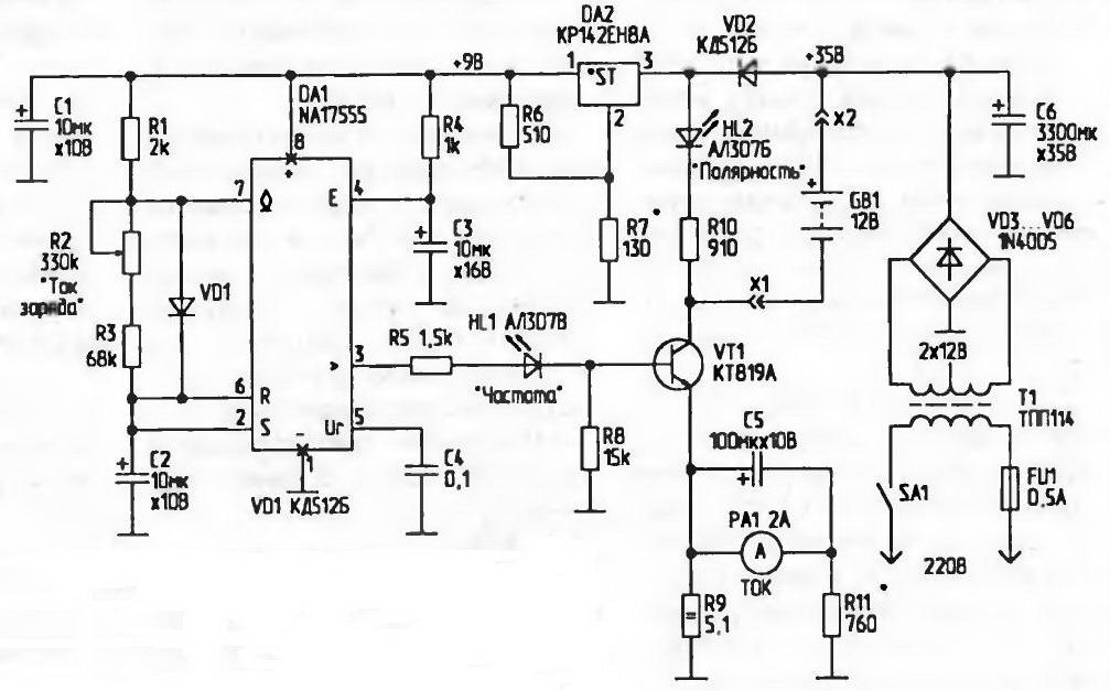 Импульсная зарядка для автоаккумуляторов своими руками