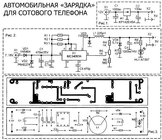 Зарядное на транзисторе своими руками