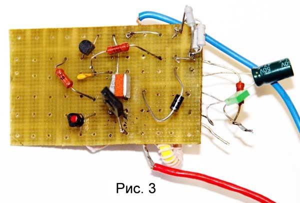 Зарядник для телефона | Микросхема - радиолюбительские схемы