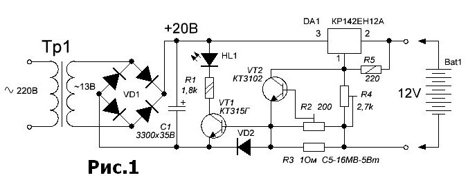 Схема зарядного устройства для аккумулятора 12в своими руками