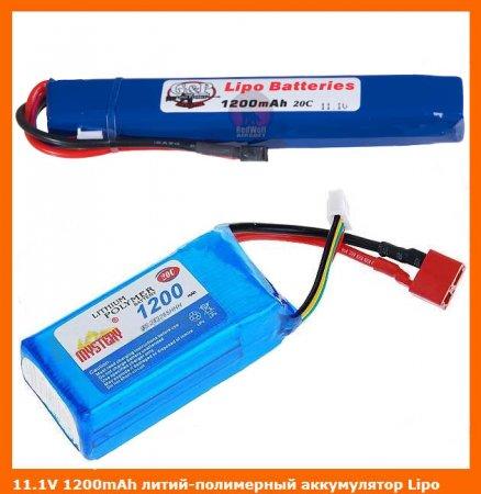 Аккумуляторы для электрошокера