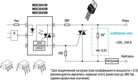 Сварочный аппарат из понижающего трансформатора 41
