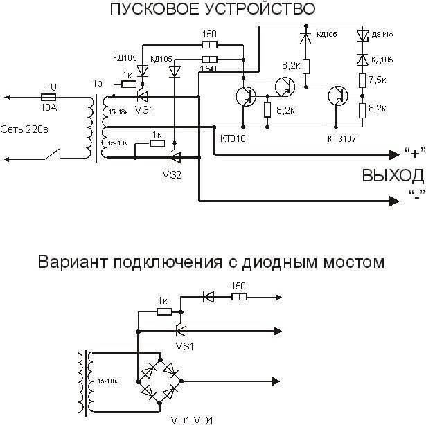 Пусковые зарядные устройства схемы