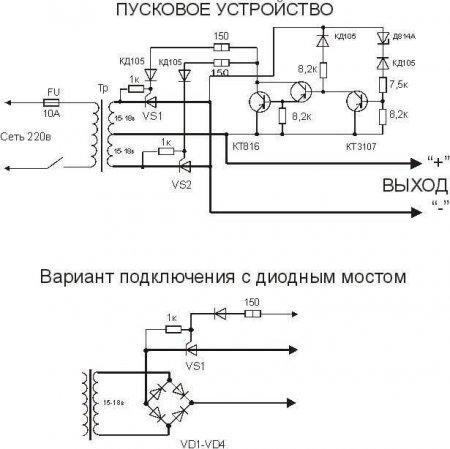 Схема пускового устройства для автомобиля