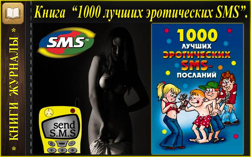 russkoe-porno-domashnee-analniy