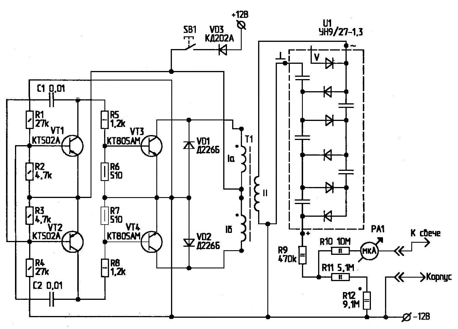 Схема самодельного прибора для проверки свечей зажигания