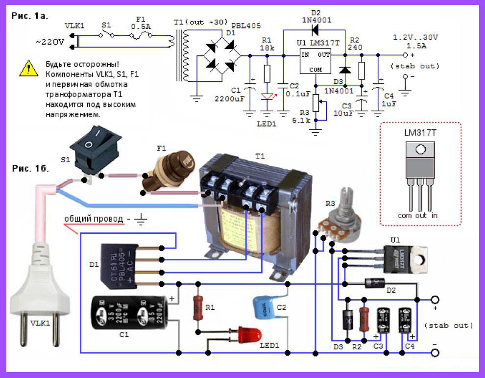 Как сделать регулируемый трансформатор 53