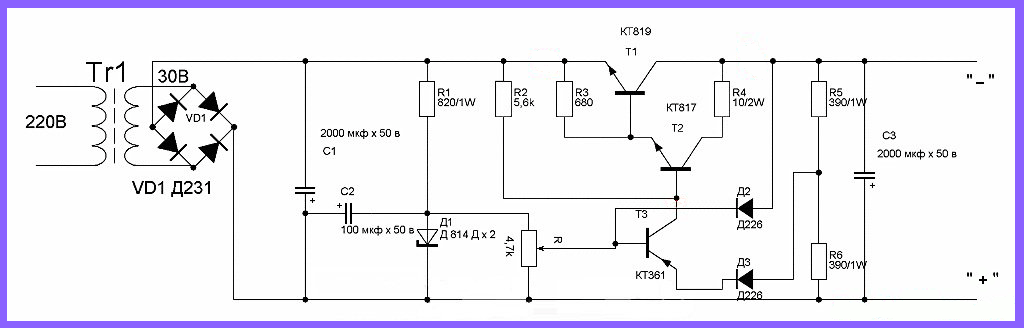 Блок питания на транзисторах своими руками