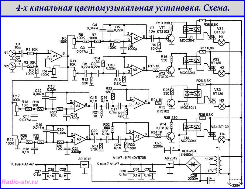 Любительские электронные схемы