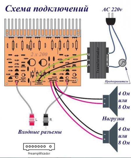 Схема соединений платы усилителя 400Вт