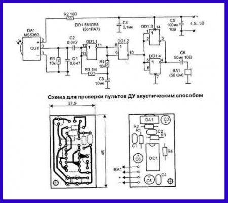 Схема для проверки радиодеталей
