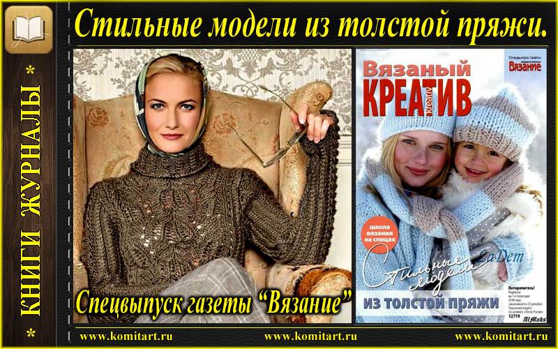 Швейные фабрики России - 191 завод энциклопедия