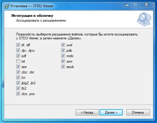 Программа Для Открытия Файла Txt