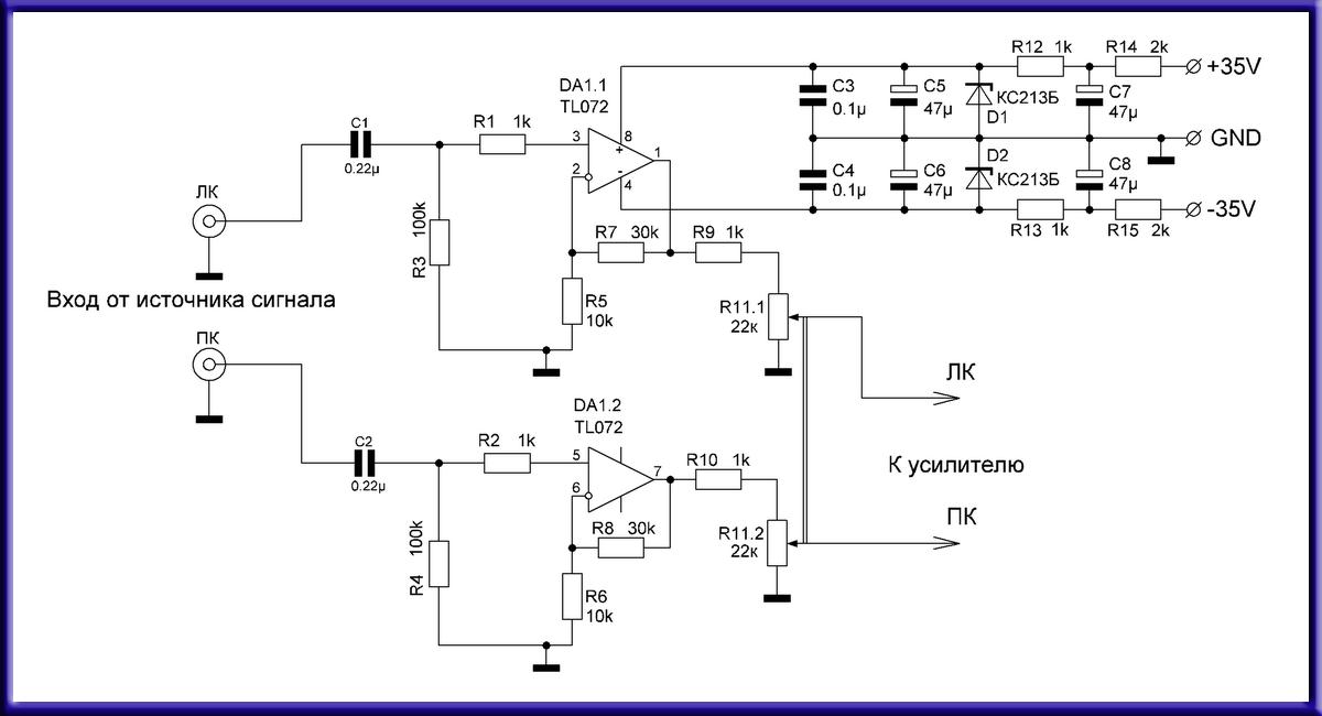 Кс213б схема включения
