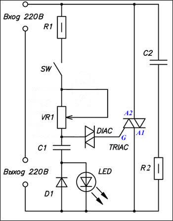 Схема регулятора мощности 2500 Вт