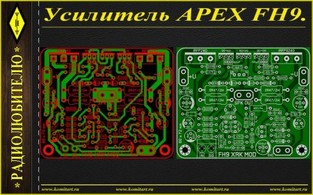 APEX FH9 Amplifier