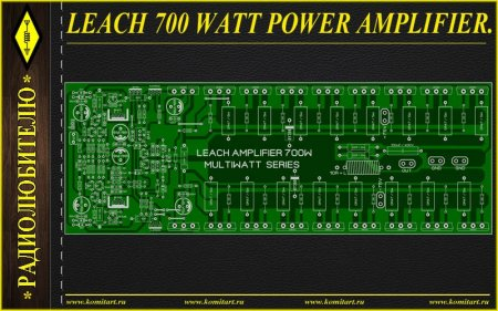 LEACH 700W amplifier