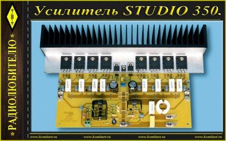 Собираем STUDIO 350 AUDIO Amplifier