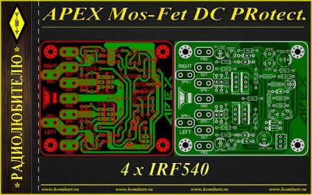 APEX MOS-FET  DC Protect  IRF540