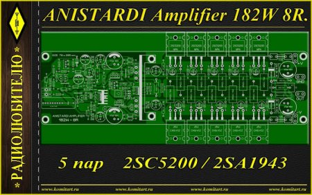Anistardi Amplifier 182W 8R