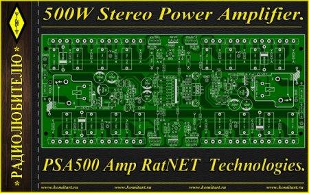 Amplifier PSA500 Stereo RatNET Technologies