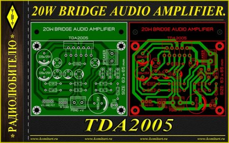 20W BRIDGE AUDIO AMPLIFIER with TDA2005