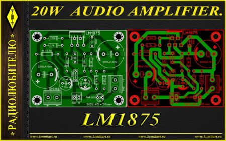 20W AUDIO AMPLIFIER with LM1875