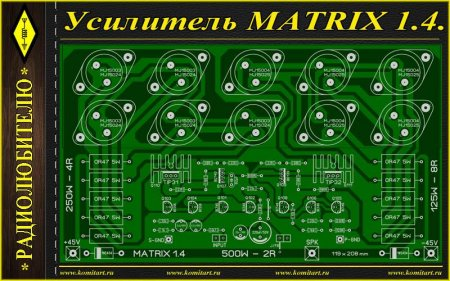 MATRIX 14 2010 Amplifier