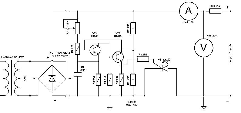 Простейшая схема автомобильного зарядного устройства 139