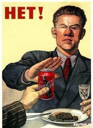 Стоит ли пить кока колу.