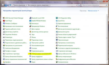Как восстановить забытый пароль на вход в систему Windows 7.