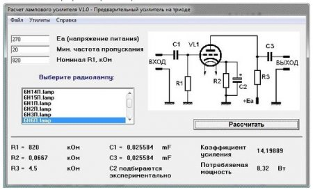 """""""Расчет лампового усилителя  Version 1.0""""."""