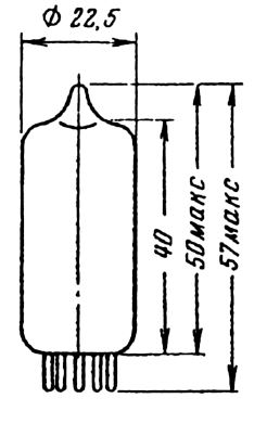 lampa-6n2p-razmery