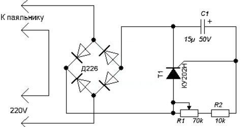 Регулятор напряжения для паяльника схема фото 122