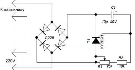 Схема регулятора мощности паяльника на КУ202Н