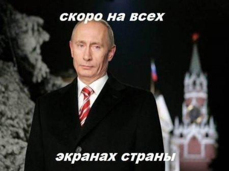Поздравление Путина с Новым годом