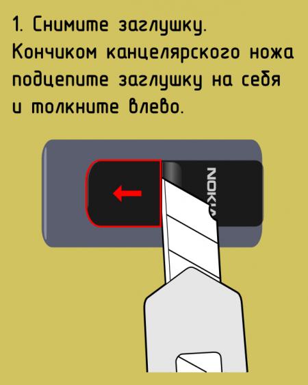 Как разобрать и распаять гарнитуру Nokia HS-47  TRRS 2.5 mm.