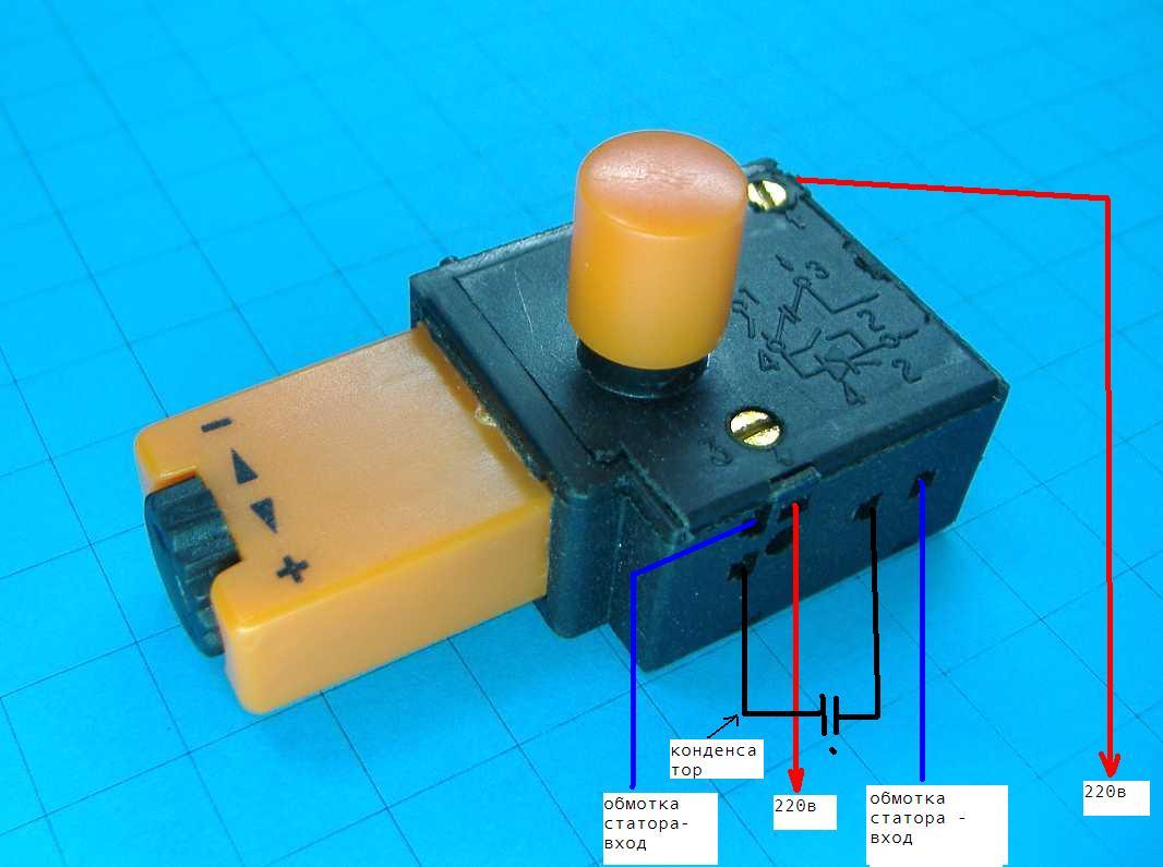 Схема подключения дрели без реверса фото 10