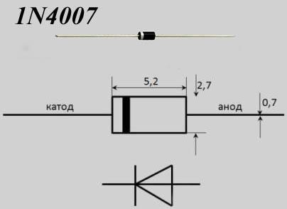 Диод 1N4007