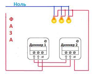Схема подключения диммера 4