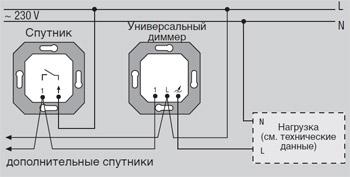 Схема подключения диммера 7
