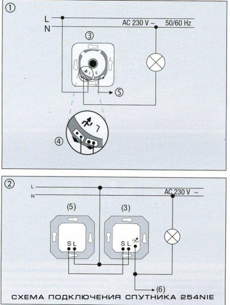 Схема подключения диммера 6