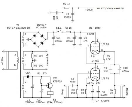 Усилитель для наушников на 6Н6П_схема