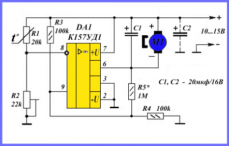 Термодатчик для вентилятора_схема 2