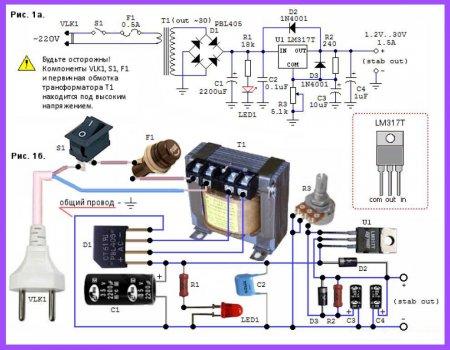 Блок питания на LM317_схема