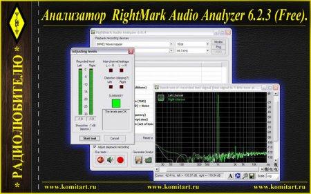 Анализатор аудиотрактов для радиолюбителя