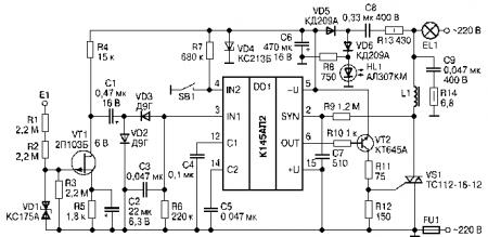 Схема сенсорного регулятора на К145АП2 с полевым транзистором на входе