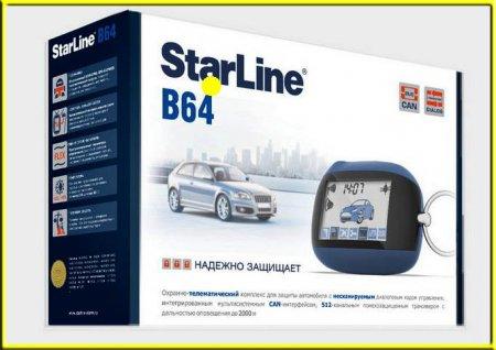 Автомобильная охранная система  StarLine B64 2CAN