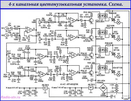 Схема цветомузыкальной установки_вариант 1