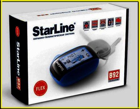 Охранная система StarLine_B92